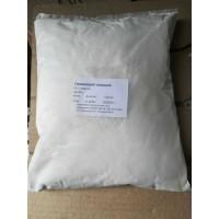 Кальция гипохлорит- Сa(ClO)₂ (хлорная известь, хлорка)