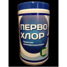 ПЕРВОХЛОР (хлорные таблетки)