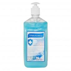 Жидкое крем-мыло дезинфицирующее Трикломед, флакон (картридж) с дозатором 950 мл.