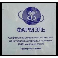 Салфетка спиртовая антисептическая стерильная (Фармэль)