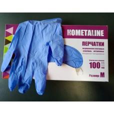 Перчатки смотровые нитриловые 100 шт.