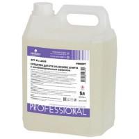 Спиртовой антисептик для рук Prosept, канистра 5 литров