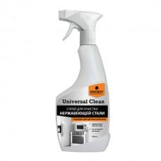 Prosept Universal Clean