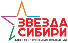 Звезда Сибири